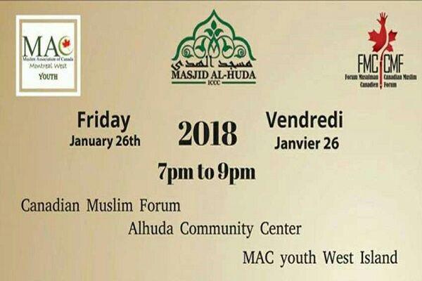 تصویر نشست بررسی تأثیر اسلامهراسی روی جوانان در مونترآل