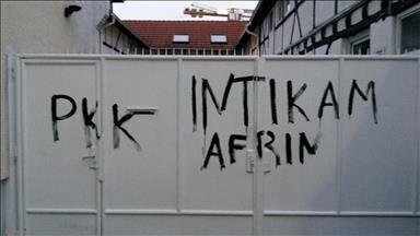 تصویر حمله به مسجدی در شهر فرانکفورت آلمان