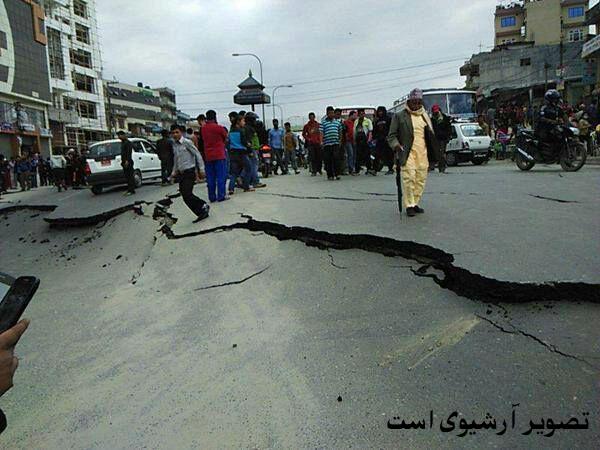 تصویر زلزله در کابل