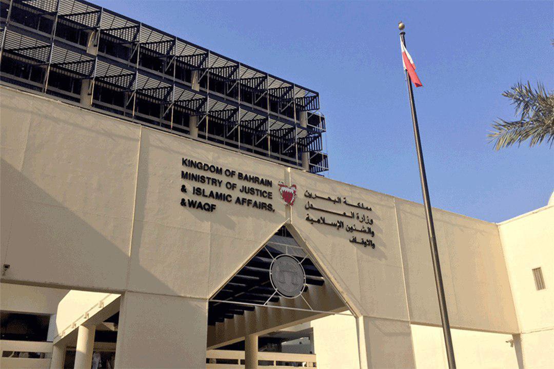 تصویر محکوميت حکم هاي صادر شده در حق فعالان بحريني از سوي سازمان ديده بان حقوق شيعيان