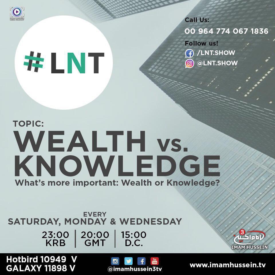 تصویر آغاز پخش زنده برنامه (#LNT) يا «گفتگوی آخر شب» از شبکه جهانی امام حسین علیه السلام 3 به زبان انگلیسی