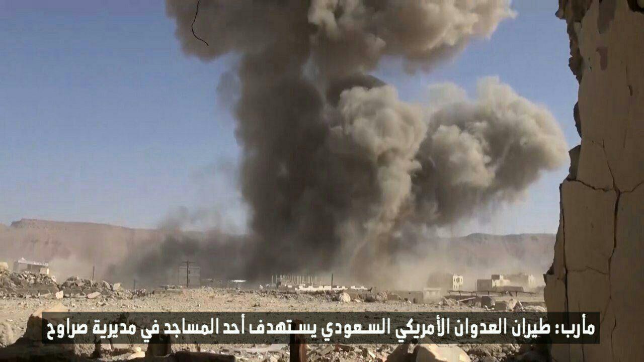 تصویر حمله جنگنده های سعودی به مسجدی در یمن