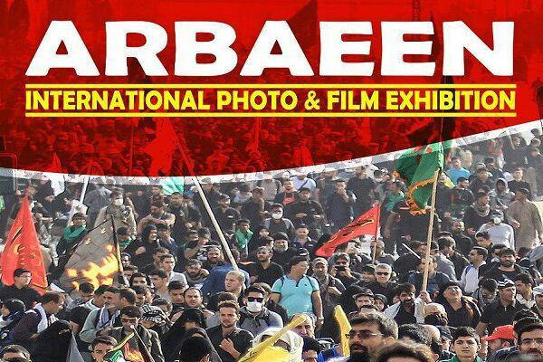 تصویر برگزاری نمایشگاه فیلم و عکس اربعین حسینی در هلند