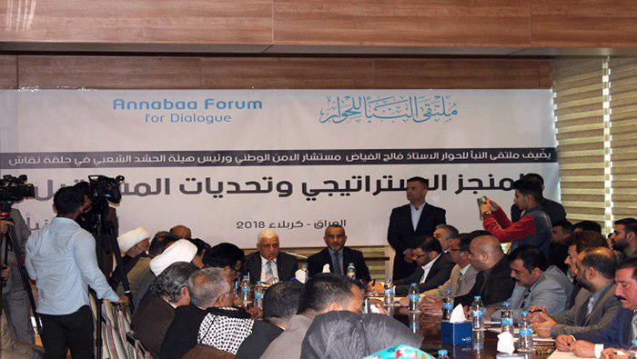 تصویر بررسی دستاوردهای راهبردی و چالش های آینده کشور عراق در تالار گفتمان النبأ
