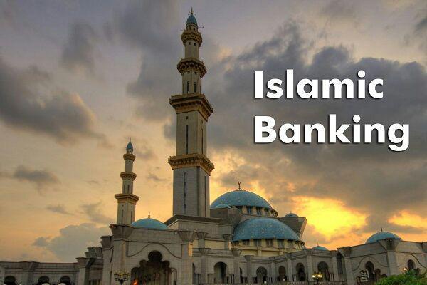تصویر راهاندازی بانکداری اسلامی در روسیه