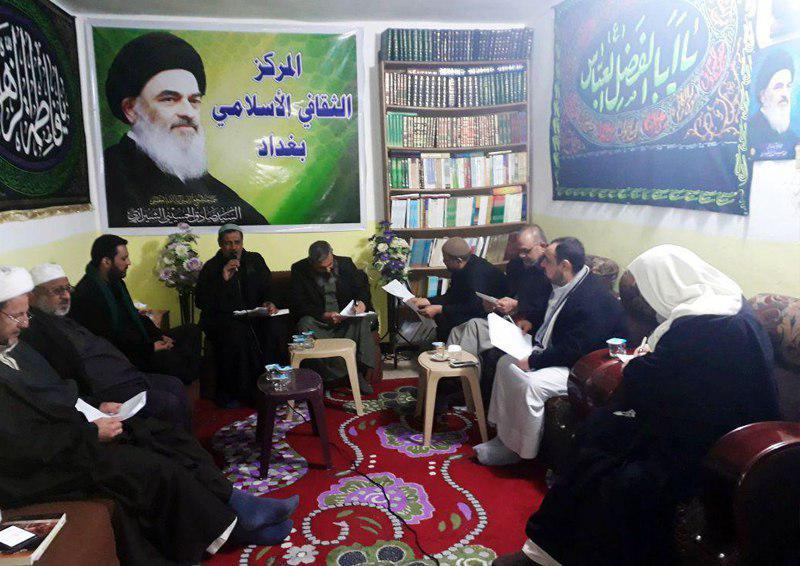 تصویر فعالیت های اخیر مرکز فرهنگی اسلامی بغداد