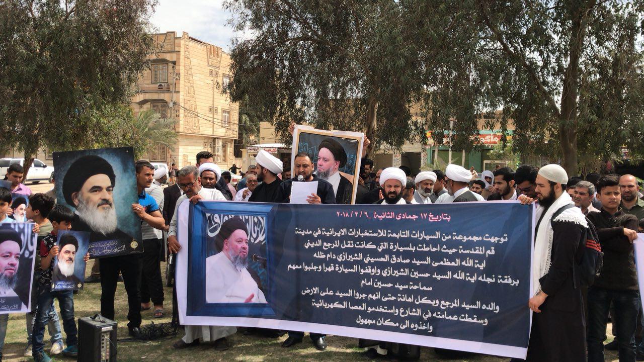 تصویر تجمعهای اعتراضی در مقابل کنسولگریهای ایران در جهان