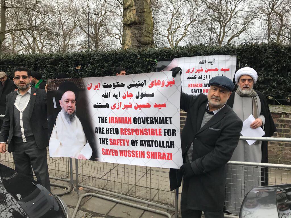 تصویر محکومیت بازداشت آیت الله سید حسین شیرازی از سوی شیعیان جهان