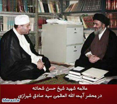 تصویر محکومیت بازداشت و اهانت به فرزند مرجعیت از سوی برادر زاده شهید حسن شحاته