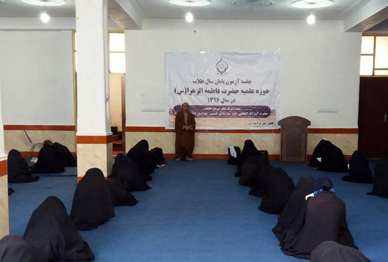 تصویر فعالیت های مجتمع حضرت زهرا سلام الله علیها در کشور افغانستان