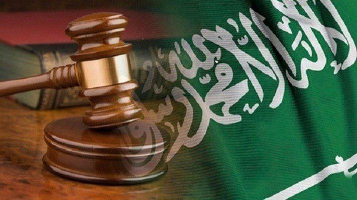 تصویر ابراز نگرانی از اعدام قریب الوقوع ۱۵ شیعه در عربستان توسط کارشناسان سازمان ملل