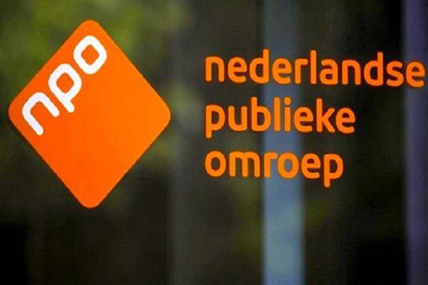 تصویر پخش فیلم ضد اسلامی از تلویزیون هلند