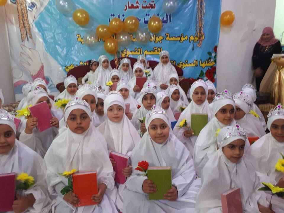 Photo of جشن تکلیف دختران در شهر مقدس کربلا