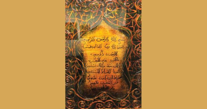 تصویر نمایش آثار هنر اسلامی در بیروت