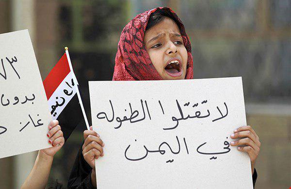 تصویر یونیسف: سال گذشته روزی ۵ کودک یمنی جان باخته و یا مجروح شده اند