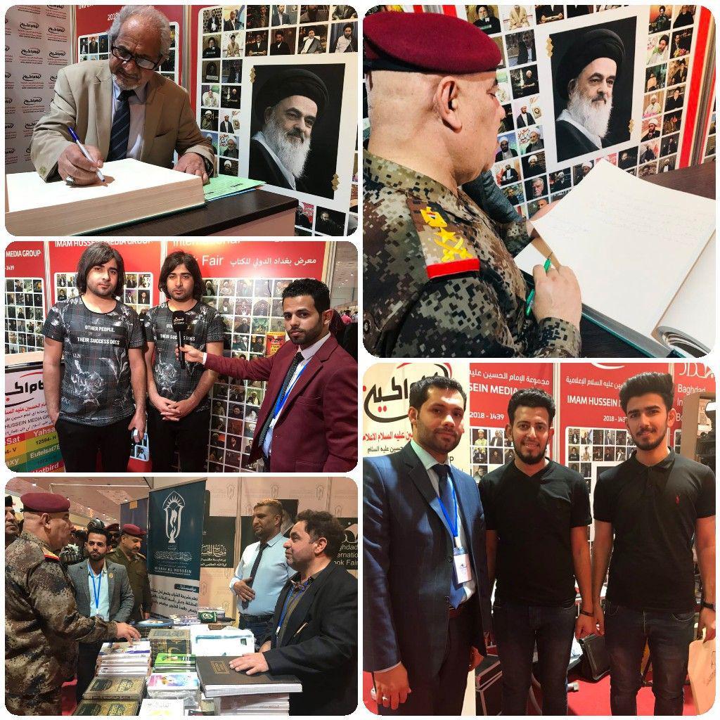 تصویر ادامه فعالیت های مجموعه رسانه ای امام حسین علیه السلام در نمایشگاه بین المللی کتاب بغداد