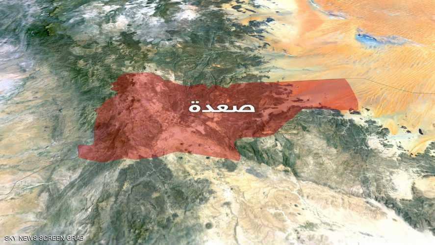 تصویر ادامه حمله به غیر نظامیان در یمن