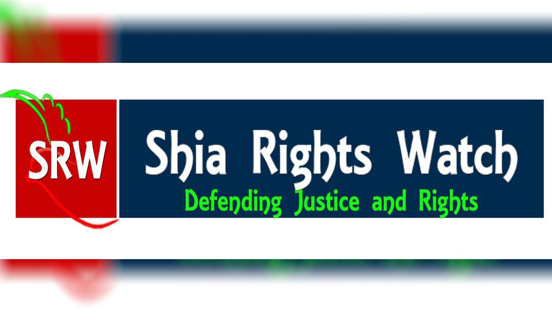 تصویر انتقاد «سازمان جهانی دیده بان حقوق شیعیان » از رویکرد برخی کشورها در افزایش فشار بر شیعیان