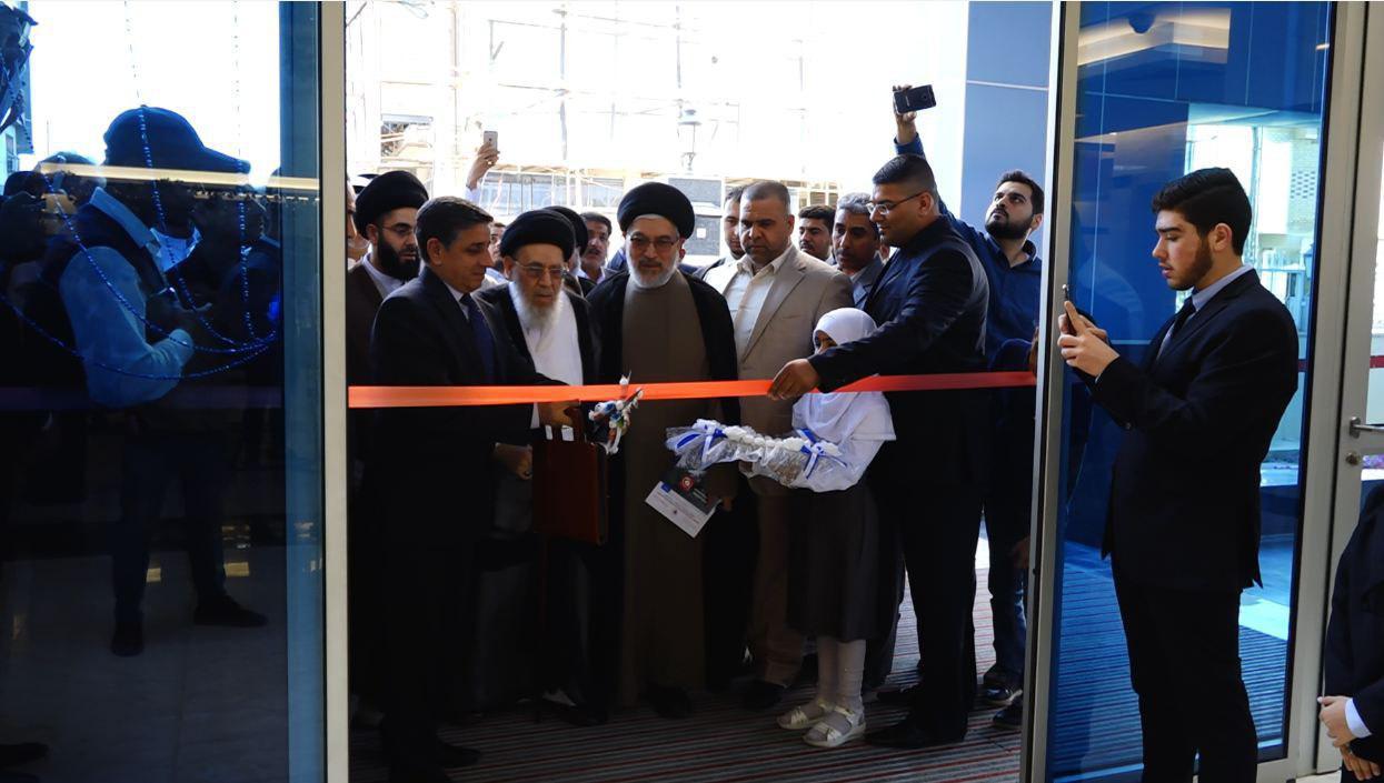 تصویر افتتاح بيمارستان خيريه «حضرت حجت» (عجل الله تعالي فرجه الشريف) در شهر مقدس کربلا