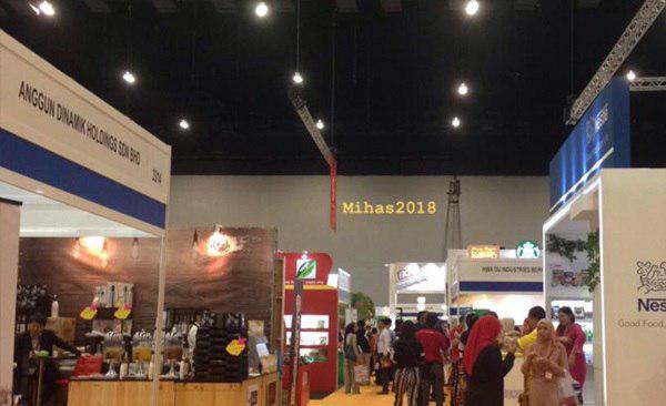 تصویر نمایشگاه بین المللی غذای حلال در مالزی