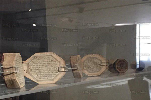 تصویر نمایش قرآنهای تاریخی دستنویس در قاهره