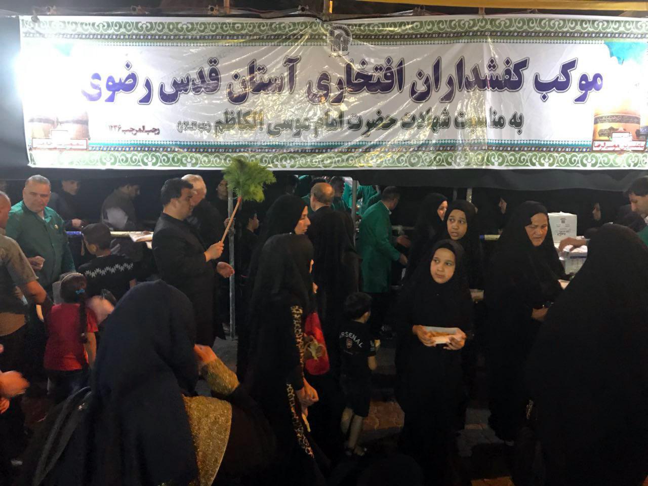تصویر بازگشایی خیابان های مرکز شهر مقدس کربلا پذیرایی کفشداران افتخاری آستان مقدس رضوی با هزینه های شخصی از زائران امام کاظم علیه السلام