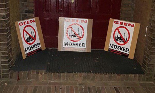 تصویر تعرض عناصر افراطی به سه مسجد در هلند