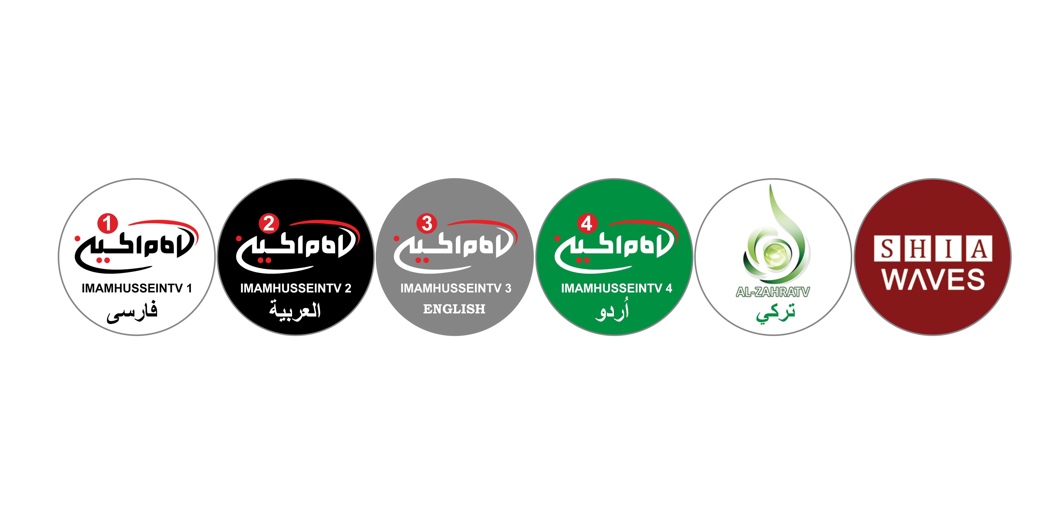 تصویر آغاز دهمين سال فعاليت «مجموعه رسانه اي امام حسين عليه السلام»