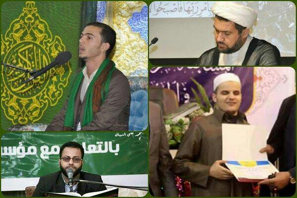 تصویر مشارکت فعال قرآنآموزان آستان مقدس حسینی در مسابقات ایران