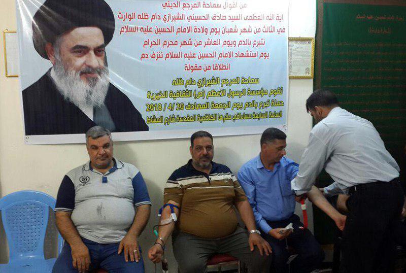 تصویر برپایی کمپین اهدای خون در شهر مقدس کاظمین