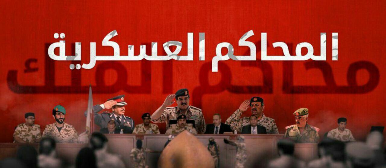 تصویر تایید حکم اعدام شش جوان فعال بحرینی/ محکومان به اندازه امضای شاه بحرین با اجرای حکم فاصله دارند