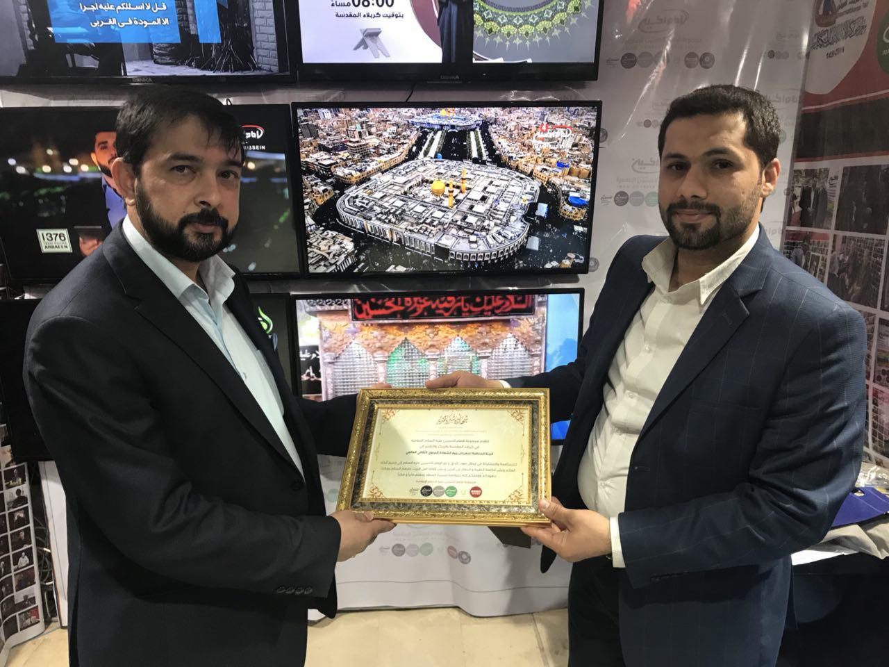تصویر پایان فعالیت غرفه مجموعه رسانهای امام حسین علیه السلام در نمایشگاه بین المللی کتاب کربلا
