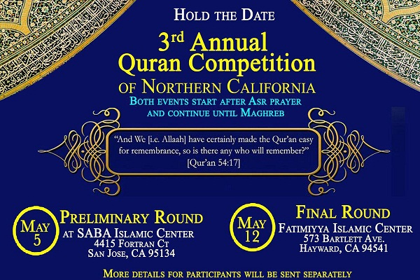 تصویر برگزاری سومین مسابقات سالانه قرآن در کالیفرنیا