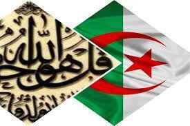 تصویر ادعای واهی مسئولان حکومتی برای حذف آیاتی از قرآن؛ این بار در الجزایر