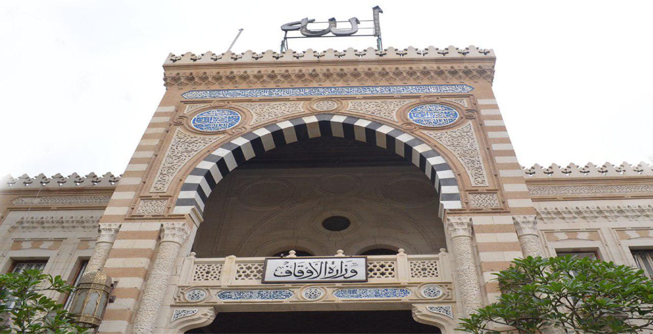 تصویر تلاش مصر برای مبارزه با افراط گرایی با بستن 20 هزار مسجد