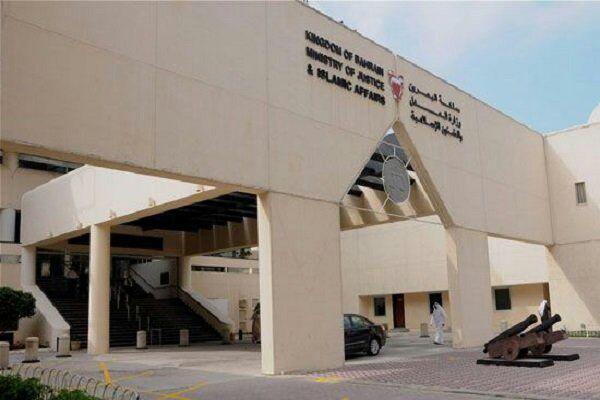 تصویر محاکمه ۱۵۰ تن از شیعیان بحرین
