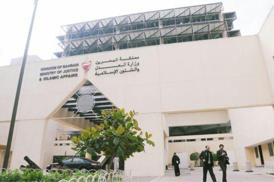 تصویر لغو تابعیت ۱۱۵ شهروند بحرینی و محکومیت آنها به حبس ابد و زندان