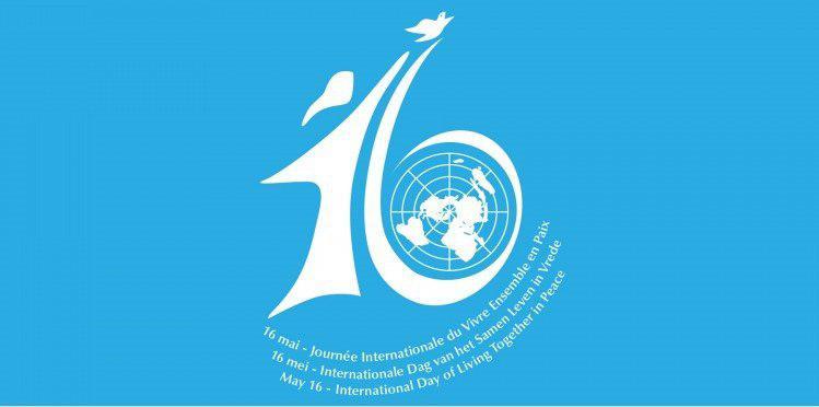 تصویر بيانيه «سازمان جهاني نفي خشونت (مسلمان آزاده)» به مناسبت «روز جهاني همزيستي مسالمت آميز براي همه»