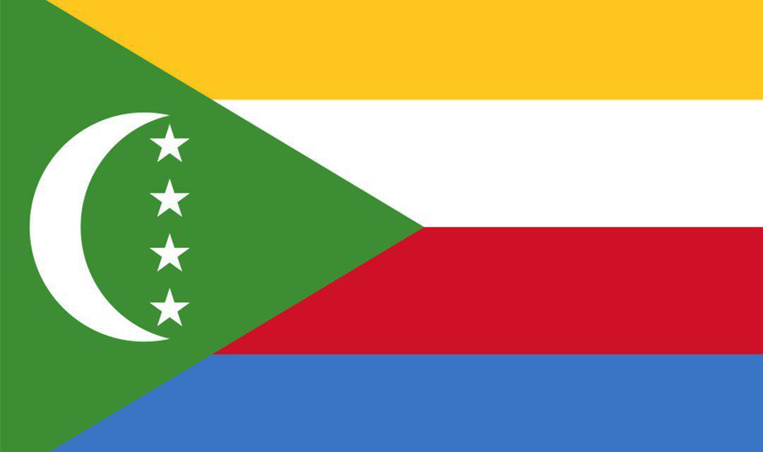 تصویر درخواست سازمان جهانی نفی خشونت از مقامات مجمع الجزایر کومور برای ایجاد حکومتی عدالت محور