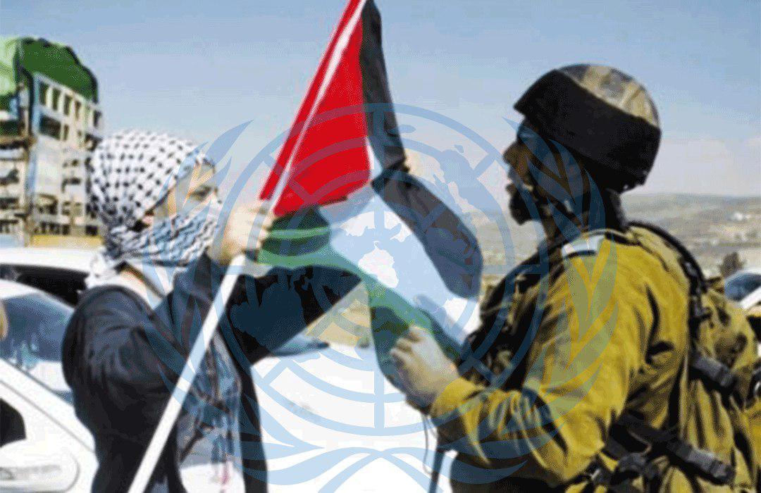 تصویر درخواست بنیاد جهانی آیت الله العظمی شیرازی از سازمان ملل، برای حمایت از غیر نظامیان فلسطینی