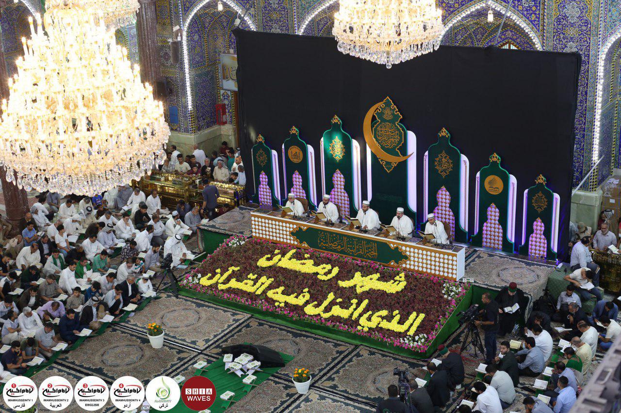 تصویر ویژه ماه رمضان عظیم؛ پخش جزء خوانی قرآن کریم از مجموعه رسانهای امام حسین علیه السلام