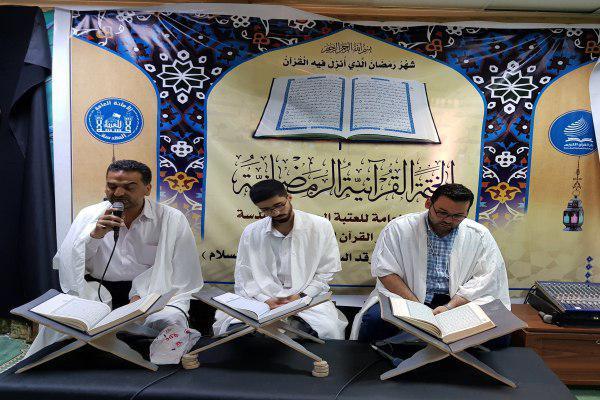 تصویر برگزاری ختم قرآن کریم در حرم مطهر حضرت زینب علیها سلام در سوریه