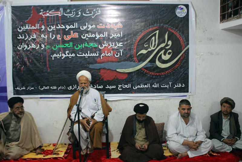 تصویر بزرگداشت ایام شهادت امیرمؤمنان علیه السلام در دفتر مرجعیت در شهر مزار شریف