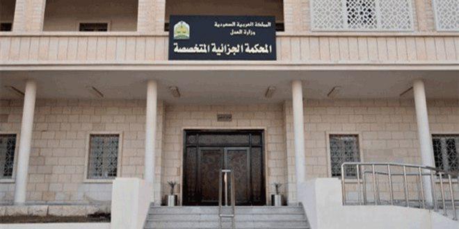 تصویر واکنش «سازمان جهانی دیده بان حقوق شیعیان» به احکام صادره از سوی دادگاه های عربستان