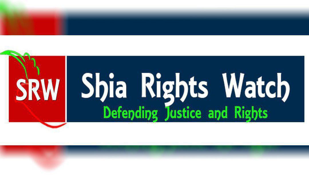 تصویر گزارش ماهانه سازمان دیدهبان حقوق شیعیان از اقدامات شیعه ستیزانه در ماه گذشته میلادی