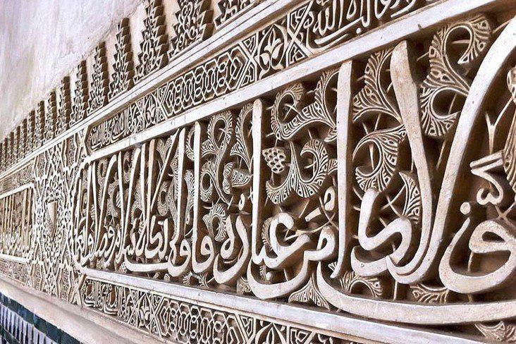 تصویر نمایشگاه سیار خطاطی اسلامی در هند