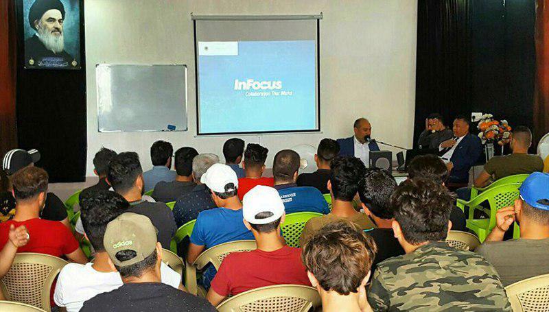 تصویر فعالیت های مرکز ارادتمندان مرجعیت در شهر بغداد