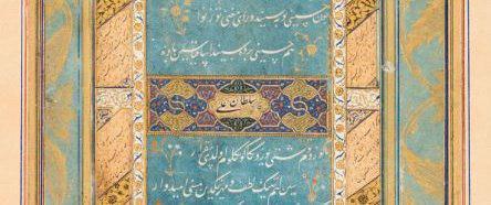 تصویر آثار هنر خوشنویسی اسلامی درموزه سین سیناتی آمریکا به نمایش گذاشته می شوند