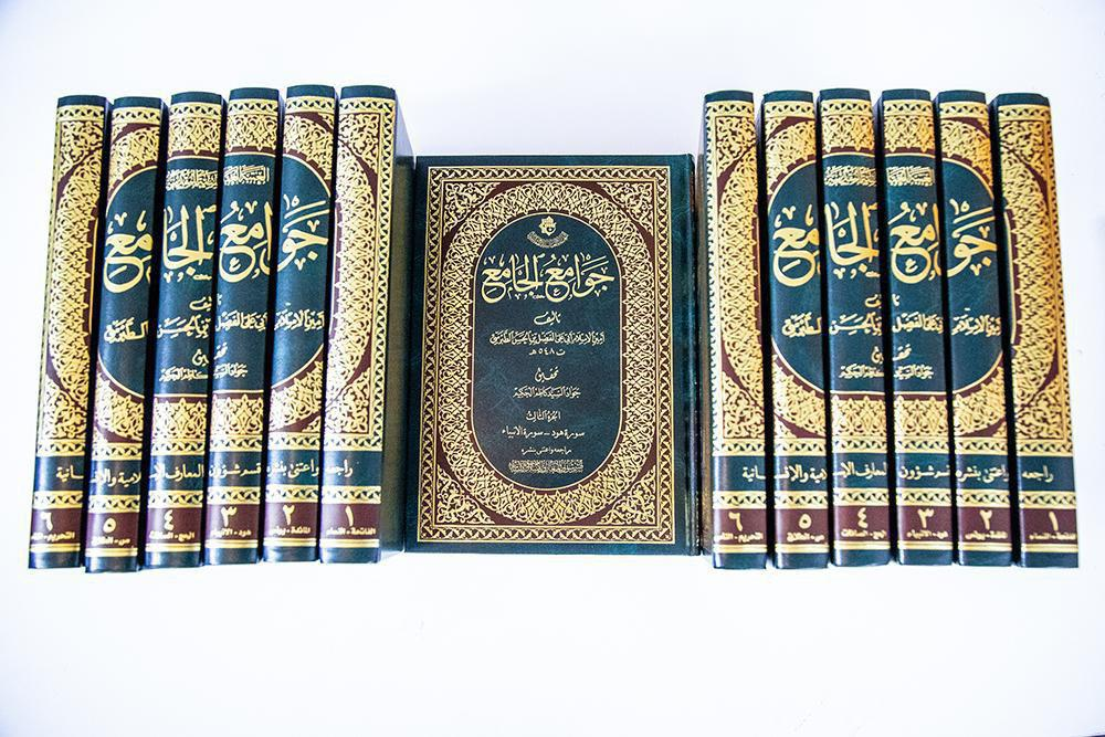 تصویر چاپ کتاب شش جلدی تفسیر (جوامع الجامع)