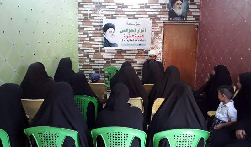 تصویر فعالیت های اخیر مؤسسه انوار الجوادین علیهما السلام در کشور عراق